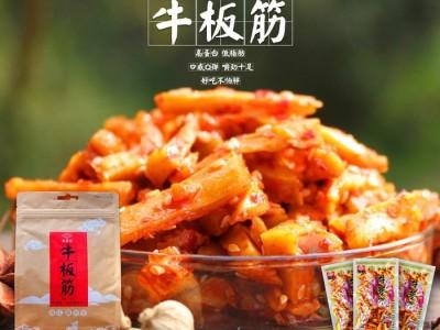 湖南特产休闲食品零食