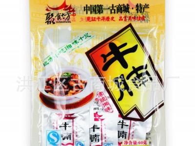 湖南特产零食小礼包纯