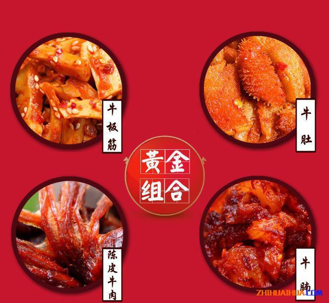 湖南洪江古商城特产小吃零食美食 节日礼盒装礼品古城珍品
