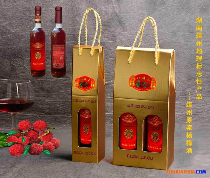 杨梅酒 750ml  年份酒 原汁酒 洞藏酒 杨梅 果酒
