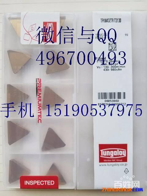 怀化回收数控刀片铣刀丝攻钻头数控刀具回收