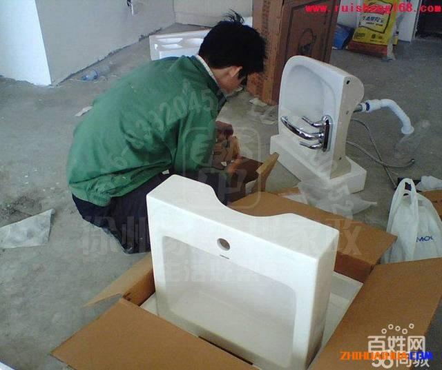 怀化空调移机安装/怀化拆装家具家居/桌椅柜维修