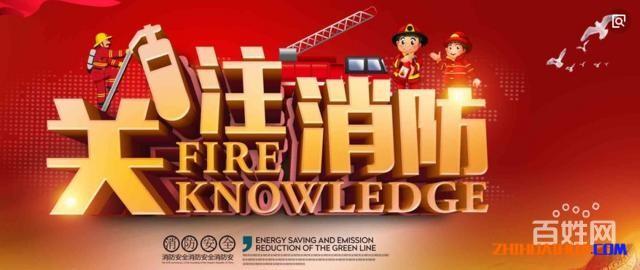 怀化消防维保检测公司,怀化消防装修设计挂靠出图