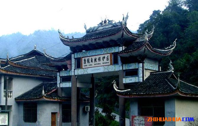 中方康龙自然保护区