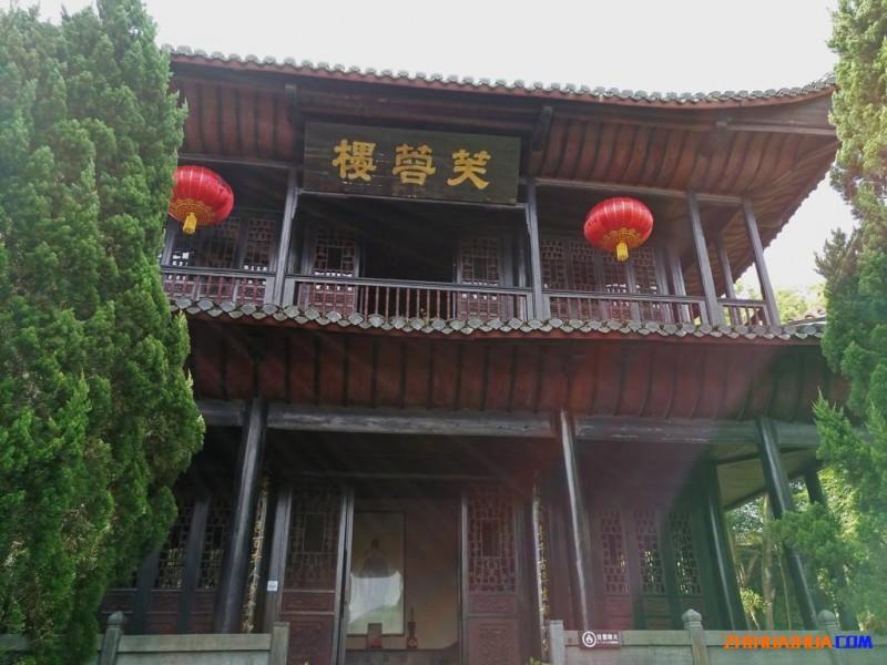 黔城芙蓉楼