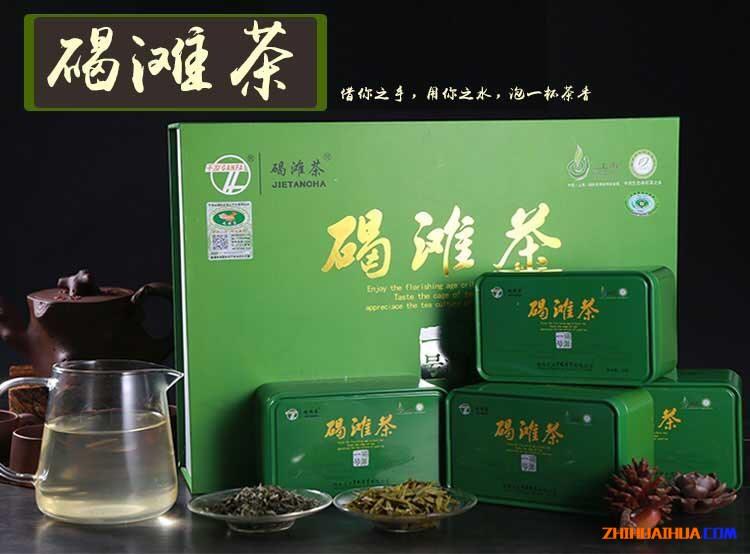 沅陵碣滩茶