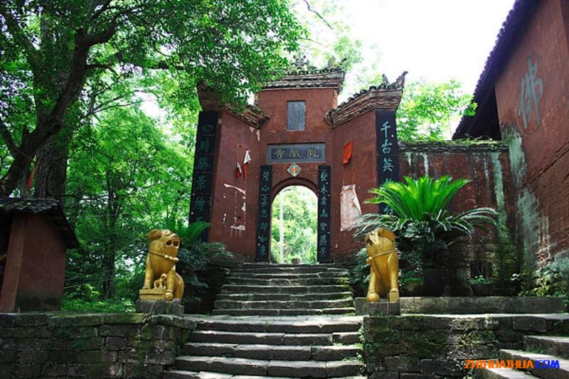 沅陵凤凰山国家森林公园