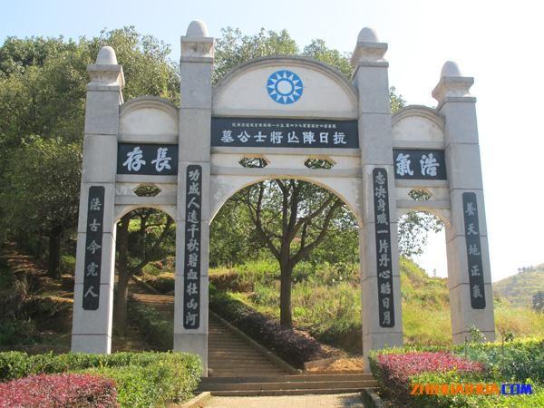 溆浦抗日将士陵园