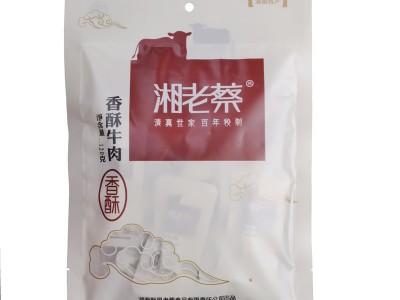 湘老蔡 香酥牛肉120g 新晃特产  休闲包装 牛肉片