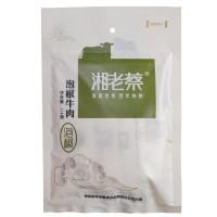 湘老蔡 泡椒牛肉118g 新晃特产  休闲包装 牛肉片