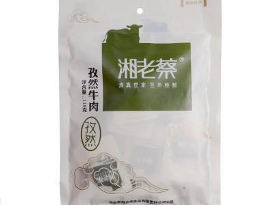 湘老蔡 孜然牛肉118g 新晃特产  休闲包装 牛肉片