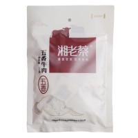 湘老蔡 五香牛肉120g 新晃特产  休闲包装 牛肉片