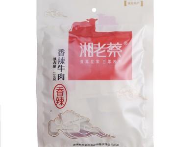 湘老蔡 香辣牛肉120g 新晃特产  休闲包装 牛肉片