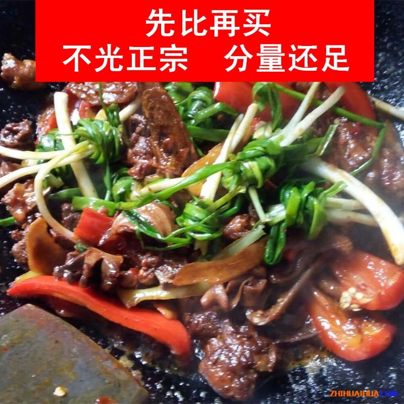 芷江鸭血鸭现杀现炒一整只内脏都有正宗好吃私房菜土鸭新鲜鸭肉