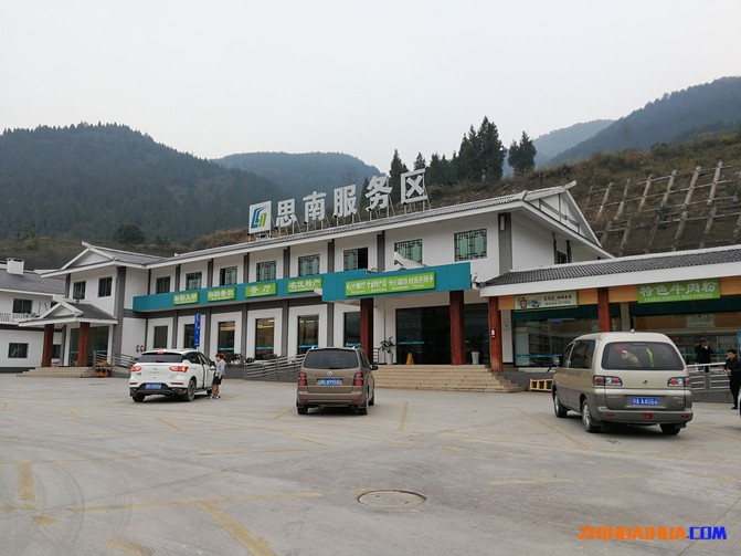 春季自驾游8:怀化——车站广场及东兴步行街