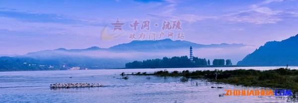 沅陵自然地理