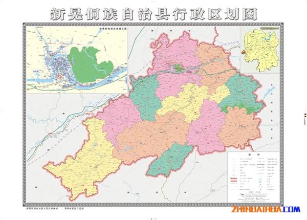 新晃行政区划-新晃有多少个乡镇?