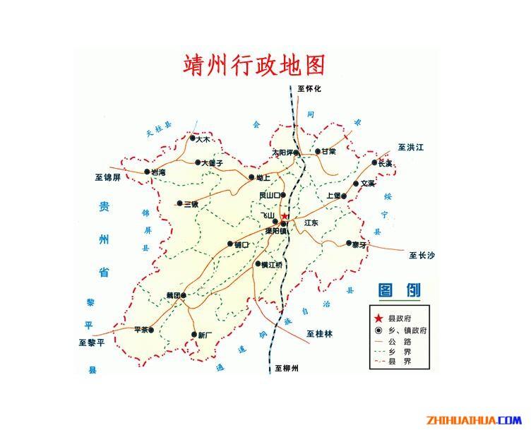靖州县行政区域